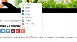 Screenshot_2_1.jpg